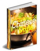 Cooking Chinese Style Private Label Rights