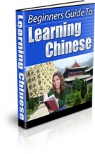 Beginners Guide To Learning Chinese Private Label Rights