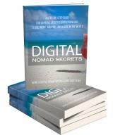 Digital Nomad Secrets Private Label Rights