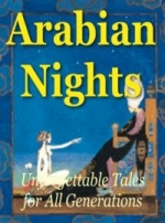 The Arabian Nights Private Label Rights