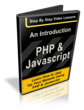 An Introduction To PHP & Javascript Private Label Rights