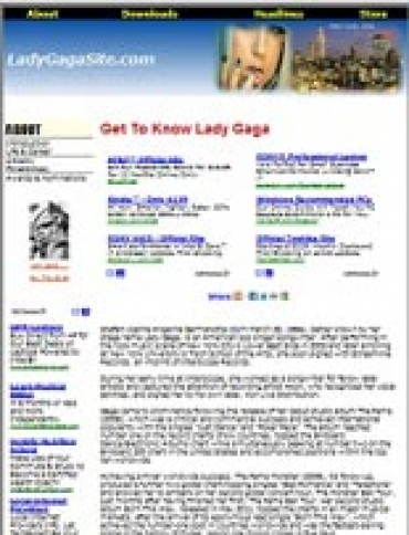 Lady Gaga Website