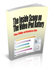 The Inside Scoop On The Video iPod Battery Private Label Rights