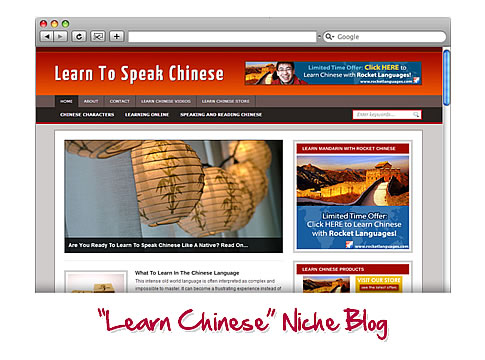 Learn Chinese WordPress Niche Blog