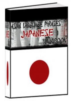 Asian Language Phrases Japanese MiniBook