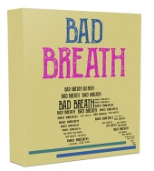 New Bad Breath Niche Website V3 Private Label Rights